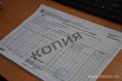 Сертификат качества поступающей продукции