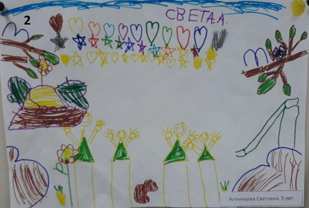 Конкурс рисунков для детей сотрудников.