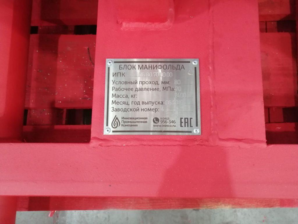Manifold shtutsernyj 2 1024x768 - Блок манифольда. Всегда на страже контроля и баланса
